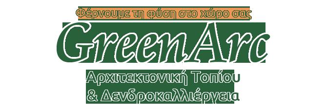 GreenArc